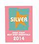 MBC_webshop_award_BabyEssentials_Silver